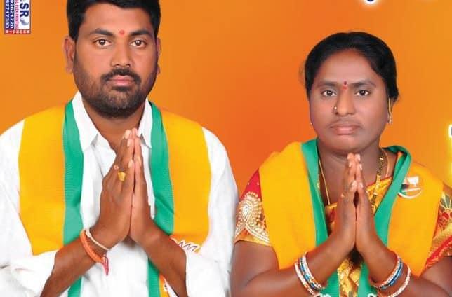 Janagam Kavitha Narsimha Chary