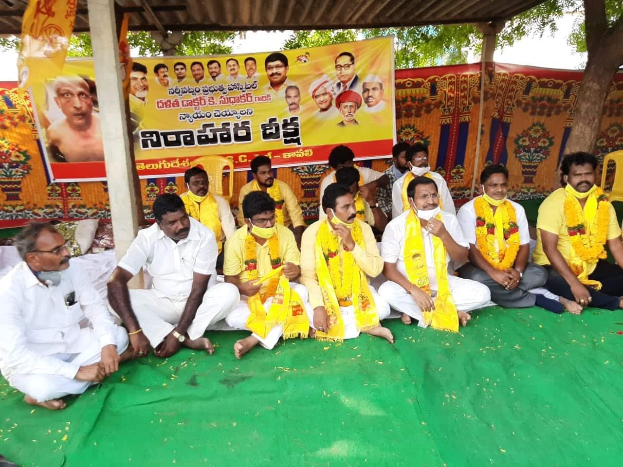 Beeda Ravichandra | 2015-MLC | Nellore | Andhra Pradesh | TDP | TDP President of Nellore District | President of State Telugu Yuvata | Vice-President Aqua Association State | Iskapalli | theLeadersPage
