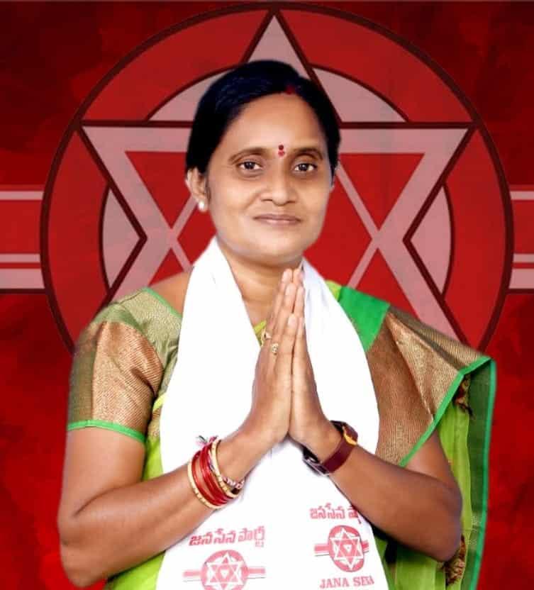 Katakam Setty Vijayalakshmi