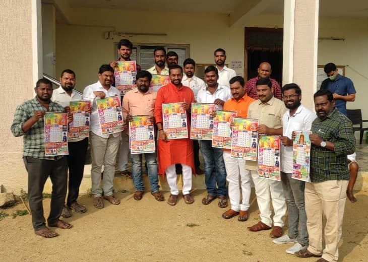 Madhavaneni Raghunandan Rao | MLA | Dubbak | State Secretary of BJP | BJP | TRS | Member of the TRS Party | Indian Politician | Advocate | Siddipet | Telugu daily newspaper Eenadu | Lawyer | Patancheru | Telangana | theLeadersPage