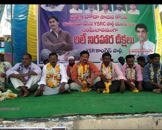 Shaik Maa Basha | YSRCP Leader | Racherla | Peapully | Kurnool | Andhra Pradesh | Active Member | Congress | YSRCP | YSRCP Leader | theLedaersPage | Social Services | Ex-MPTC