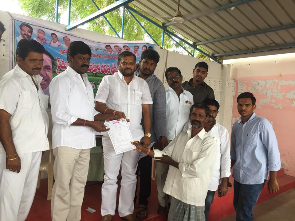 Dr. Sama Narender Reddy | Narender Reddy | Sarpanch | Active Member | Farmer Coordinating Committee Village Branch President | Mandal Farmer Coordinating Committee Director | Mandal Youth President | Village Branch President | Youth Village Branch President | TRS | Madha Yadavally | M. Yadavally | Madha Yedavelly | M. Yedavelly | Narketpally | Nakrekal | Nalgonda | Telangana | theLeadersPage | Incharge of TRS Youth Section Nakrekal constituency | Ex-Convenor of Farmer Coordinating Committee M Yadavally village