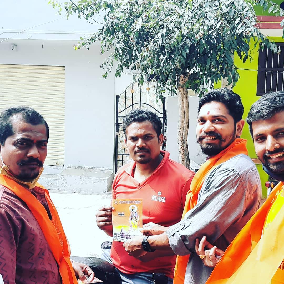 Venkatesham Sandeep Yadav | V Sandeep Yadav | V. Sandeep | Convenor of Uppal Assembly | President of Srirama Yuvasena Socitey | President of Local 25th Youth's | 4th Division Convenor of Ganesh Ustava Samithi | 4th Division Convenor of Bhagya Nagar Ustava Samithi | Youth President of 4th Division | Active Member | BJP | BJYM | HB Colony | Meerpet | Mallapur | Medchal-Malkajgiri | Telangana | theLeadersPage