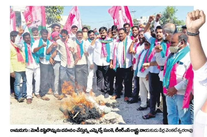 Chirutha Ramchandram | Ramchandram | Mandal President | President of Viveka Youth Club | Mandal Youth President | Ward-Member of 9th Ward | Established Viveka Youth Club | TRS | Telangana Movement | Shanagar | Ramadugu | Karimnagar | Telangana | theLeadersPage