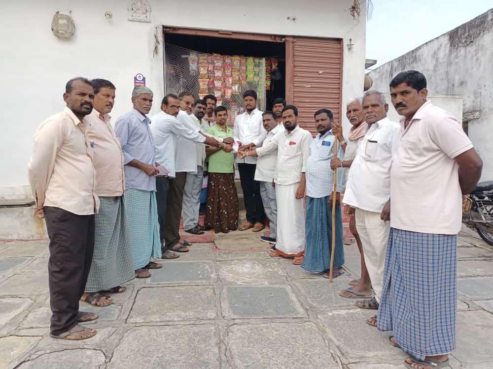 Dasari Raju Yadav | Sarpanch | TRS | Social Activist | Chinna Thummalagudem | Narketpally | Nakrekal | Telangana | theLeadersPage