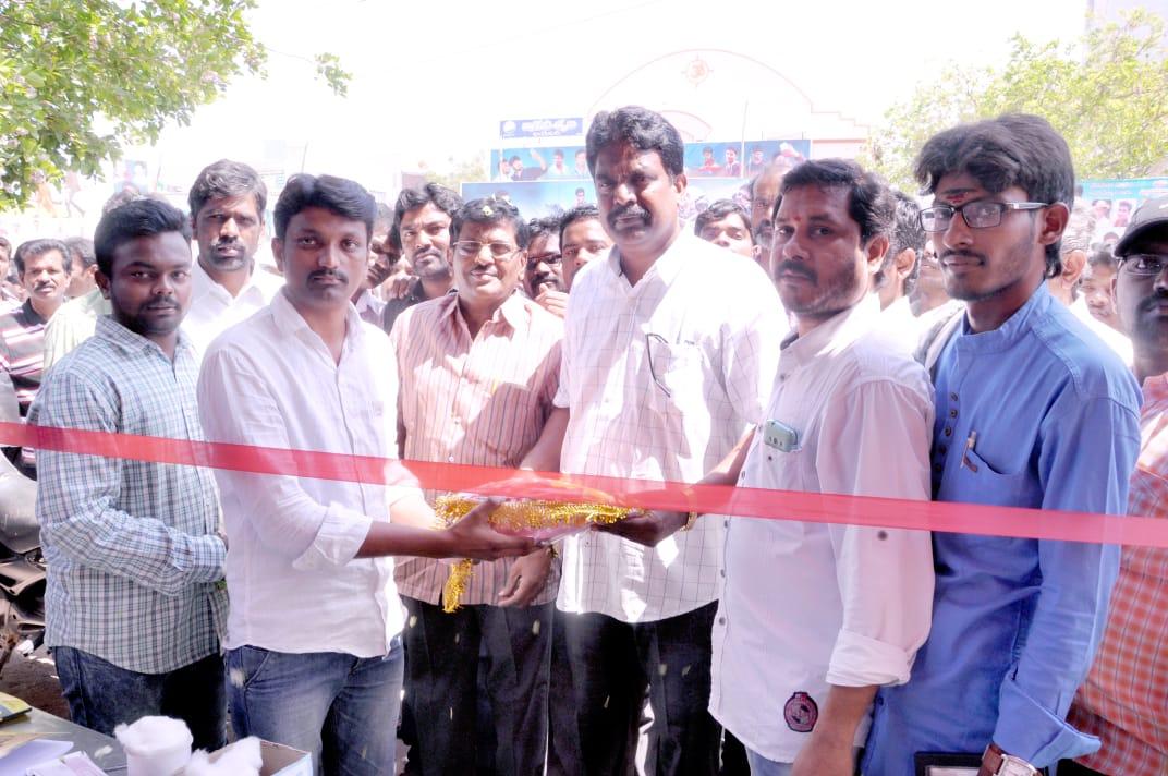 Bonagiri Yedukondalu   Active Member of Janasena Party   Rayavaram   Markapur   Prakasam   INC   PRP   theLeadersPage   Andhra Pradesh   Active Member