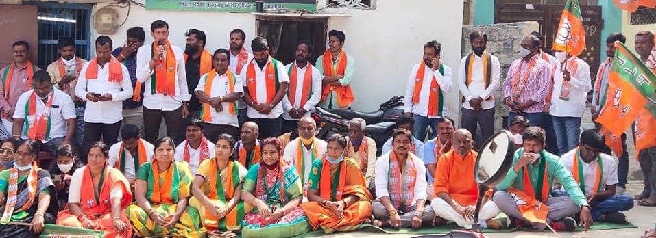 Dasari Mahesh Yadav   District President of National BC Sankshema Sangam   General secretary   Youth President of Bajrang Dal  BJP   Boduppal   Medipally   Medchal-Malkajgiri   Medchal   Telangana   theLeadersPage