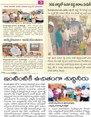 Bellam Naresh | YSRCP Leader | YSRCP | Business | Founder of Sri Srinivasa Charitable Trust | Social Activist | Sreekantapuram | Hindupur | Anantapur | Andhra Pradesh | theLeadersPage