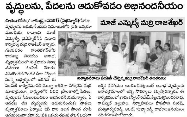 Papasani Suresh   Suresh   Mandal Youth President   Booth Co-Ordinator   President of Be the Change YSRCP   Mundruvaripalem   Savalyapuram   Guntur   Vinukonda   Andhra Pradesh   theLeadersPage
