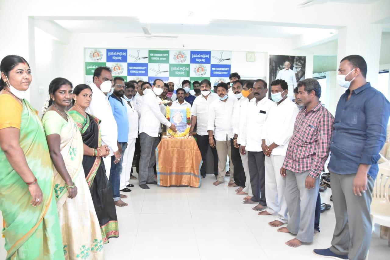 Akkimi Hanumantha Reddy | Youth Wing State General Secretary | District General Secretary | District Vice President | NSUI President | President | District Yuva Morcha President | NSUI | INC | BJP | YSRCP | theLeadersPage