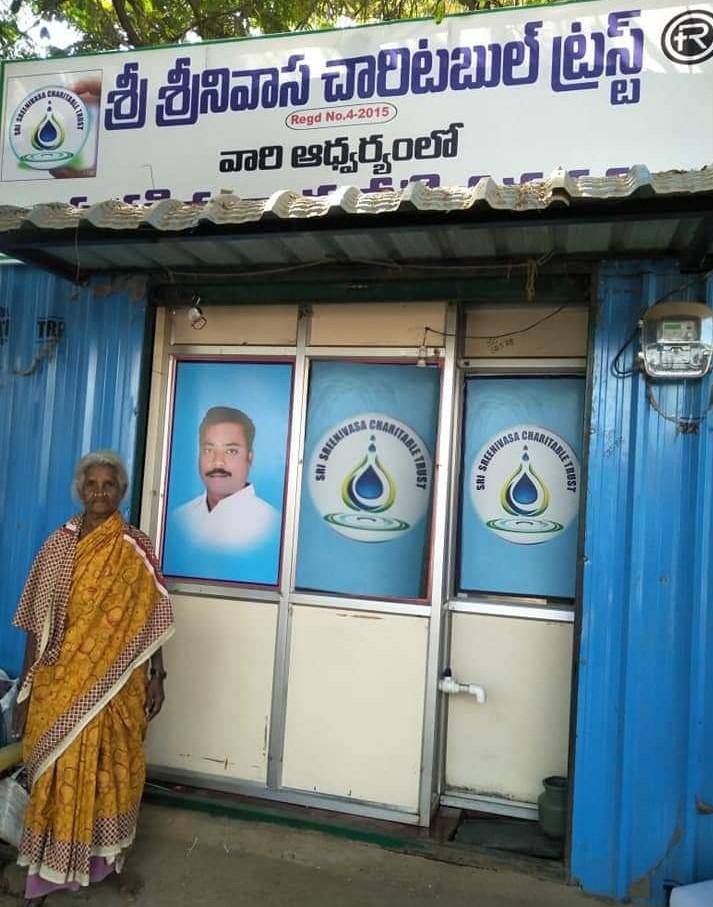 Bellam Naresh | YSRCP Leader | YSRCP | Business | Founder and Chairperson of Sree Sreenivasa Charitable Trust | Social Activist | Sreekantapuram | Hindupur | Anantapur | Andhra Pradesh | theLeadersPage