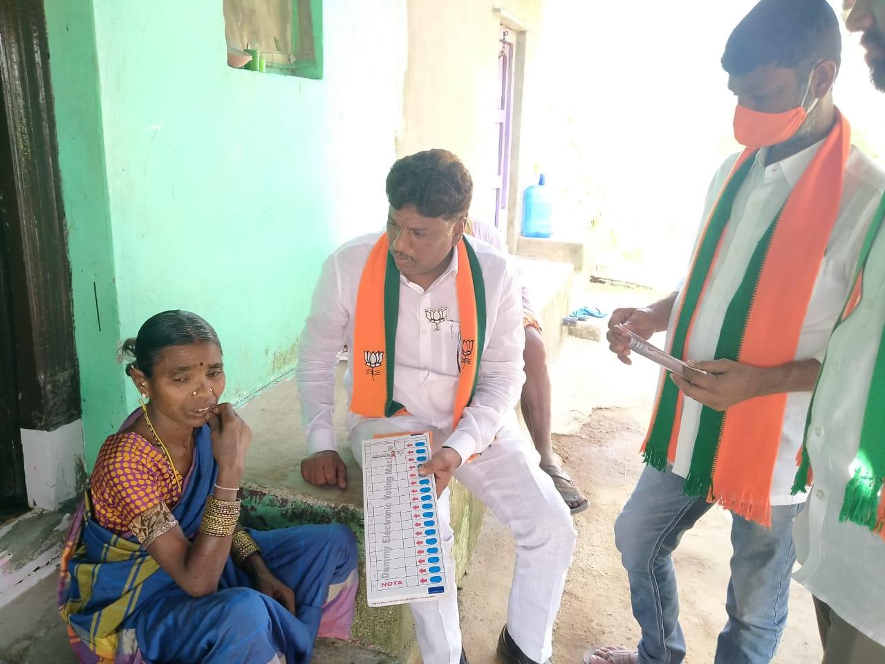 Sheelam Raju   District Vice-President   BJP   Kisan Morcha District Executive of Karimnagar   District Executive   District Spokesperson   District Commissioner   Party Activist   Social Activist   Gudem   Mustabad   Rajanna Sircilla   Telangana   theLeadersPage