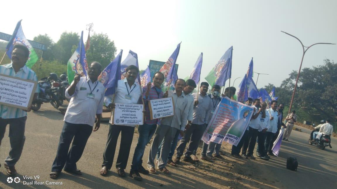 Pitta Reddy | General Secretary of YSRTUC Union | General Secretary of Yuvajana Congress | INC | YSRCP | Siddeswaram | Pedagantyada | Gajuwaka | Visakhapatnam | Andhra Pradesh | theLeadersPage