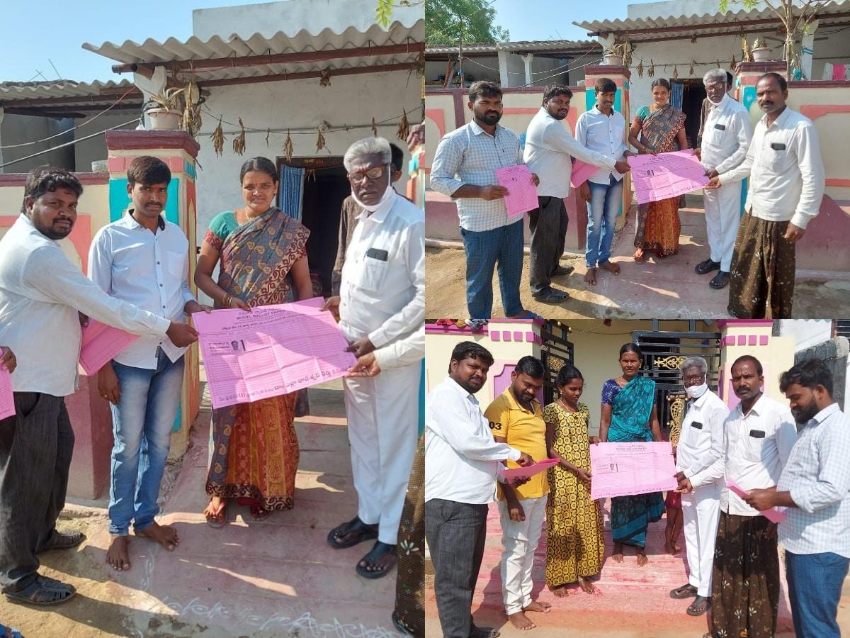 Dhubba Madhu | Sarpanch | TNSF | Mandal General Secretary | Village Secretary | MSF General Secretary | MRPS Mandal Secretary | TDP | Congress | TRS | Chowdampally | Narketpally | Nakrekal | Nalgonda | Telangana | theLeadersPage