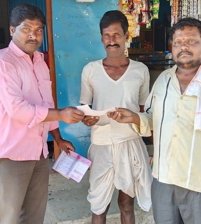 Buthi Nagesh | Mandal General Secretary | Active Member | Village President | Party Activist | INC | TRS | Kushinoor | Raikode | Andole | Sanga Reddy | Telangana | theLeadersPage