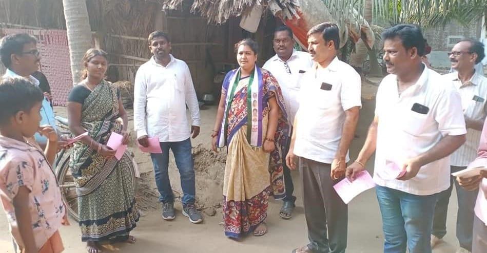 Gidla Srinivasa Rao | Social Media Convenor | Party Activist | Mandal Publicity Secretary | Katrenikona | Mummidivaram | East Godavari | Andhra Pradesh | theLeadersPage