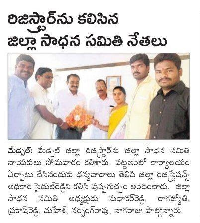 Panuganti Mahesh Kumar   General Secretary of Medchal   TDP   Congress   Reporter   Party Activist   Social Activist   Medchal   Medchal-Malkajgiri   Telangana   theLeadersPage