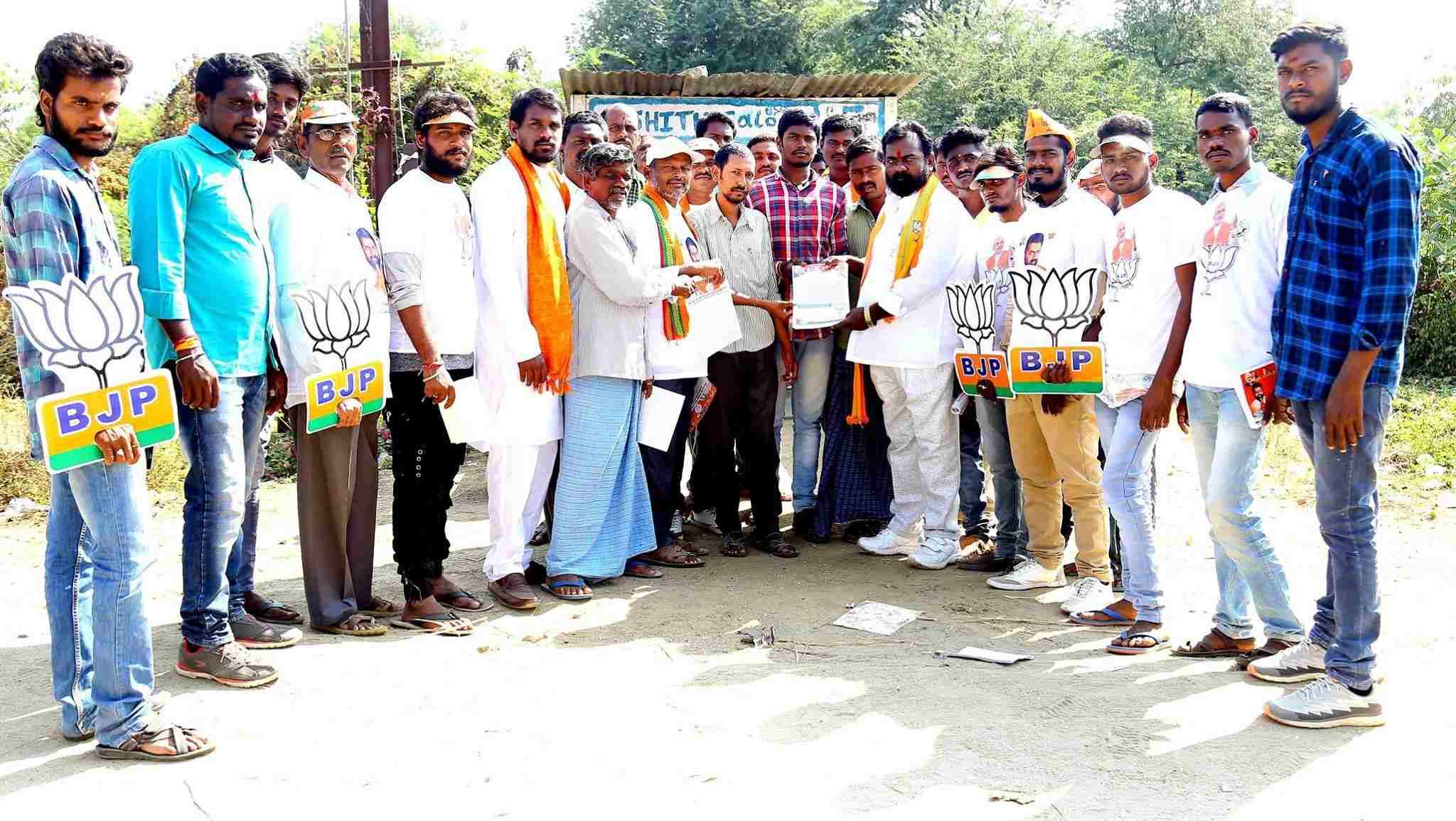 Rapaka Prashanth | BJYM Mandal President | Party Activist | Town President | Active Member | Katrapalle | Rayaparthi | Warangal Rural| Palakurthy | Telangana | ABVP | BJYM | theLeaRapaka Prashanth | BJYM Mandal President | Party Activist | Town President | Active Member | Katrapalle | Rayaparthi | Warangal Rural| Palakurthy | Telangana | ABVP | BJYM | theLeadersPagedersPage