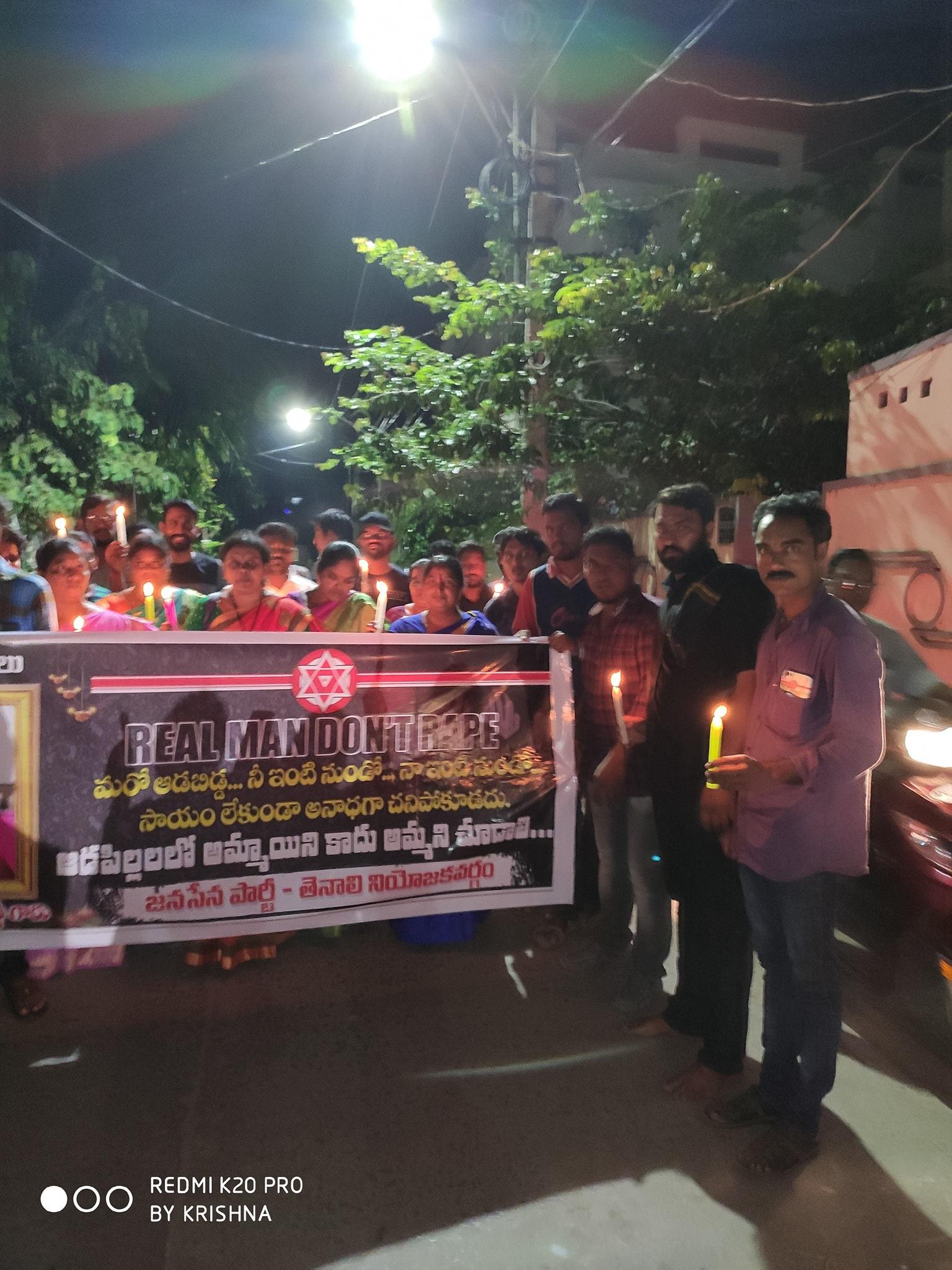 Korra Sitarama Raju | Janasena Party Social Justice | Sultanabad Incharge | Janasena | Party Activist | Sultanabad | Tenali | Guntur | Andhra Pradesh | theLeadersPage