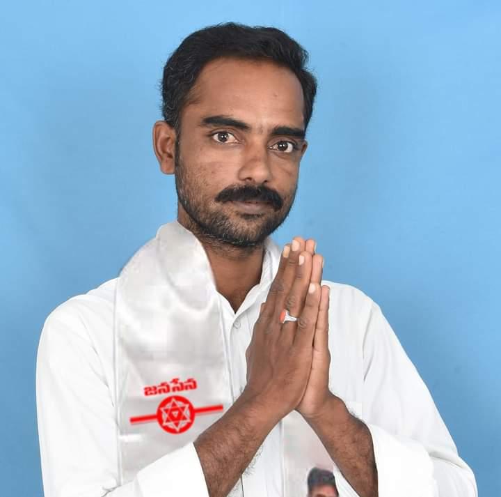 Korra Sitarama Raju