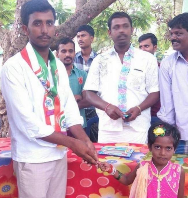 Gali Dana Gowda | Member of the Zonal Working Committee | YSRCP | Active Member | Mandal Youth President | Pullikunta | Amarapuram | Ananthapur | Madakasira | Andhra Pradesh | theLeadersPage