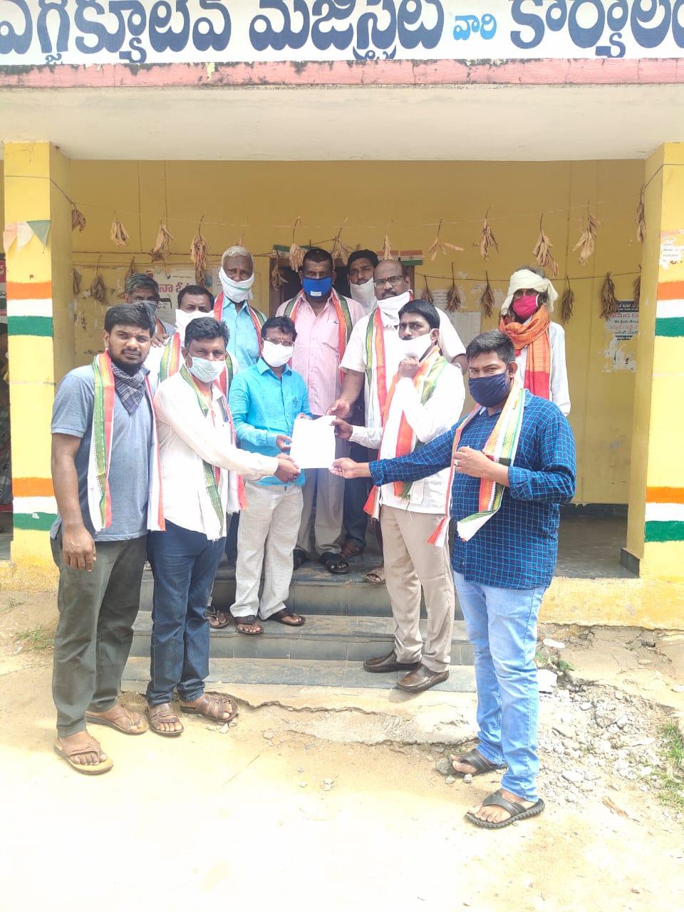 Shaik Abeed | District Youth Congress General Secretary | INC | Bhadradri Kothagudem | Sujathanagar | Kothagudem | Telangana | Mandal President | NSUI | Youth Congress Incharge | Mandal Co-Option Member | NSUI Incharge | theLeadersPage