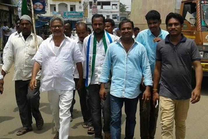 Dangala Anil Abhiram | Town Youth Leader | YSRCP | Party Activist | Jangareddygudem | West Godavari | Chintalapudi | Andhra Pradesh | theLeadersPage