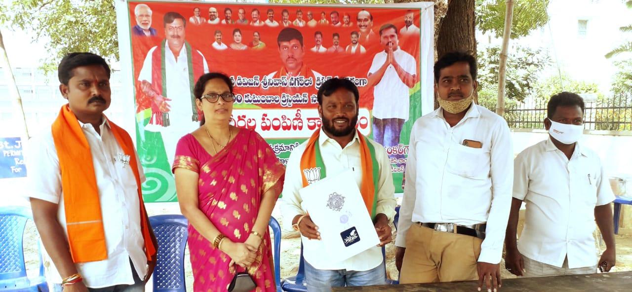 Dhaniyakula Venkata Narayana Yadav | District Official Spokesperson | BJP | ABVP | City Co-ordinator | OBC Morcha Nagara President | District General Secretary | Party Activist | Khammam | Telangana | theLeadersPage
