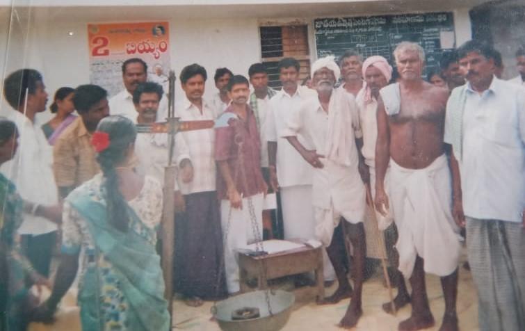 Goli Jagal Reddy | Kisan Cell District Convenor | Active Member | NSUI Member | Sarpanch | Kisan Mandal Convenor | INC | NSUI | Pagidimarri | Kangal | Nalgonda | Telangana | theLeadersPage