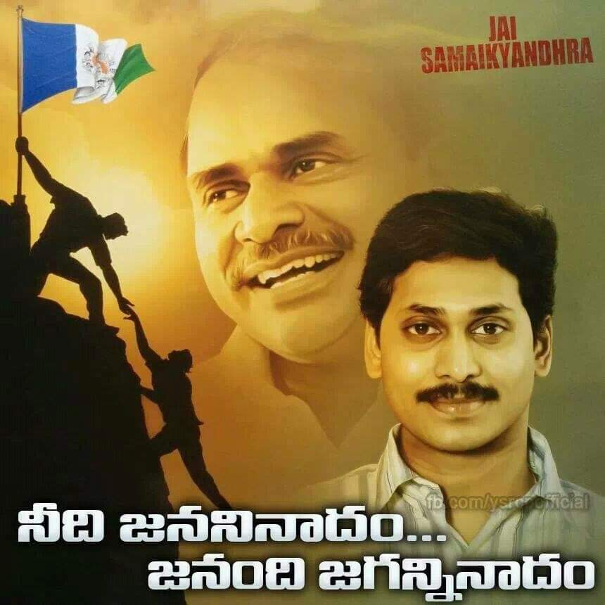 Eggula Sreenivasulu | State SC-Cell General Secretary | Andhra Pradesh | YSRCP | NSUI | State General Secretary | M.R.P.S | State Yuvasena Secretary of M.R.P.S | State Vice President | Co-Ordinator | State SC-Cell Secretary | Chairperson of Rayalaseema Dalit Sangam Disciplinary Committee | Anantapur | theLeadersPage | Active Member