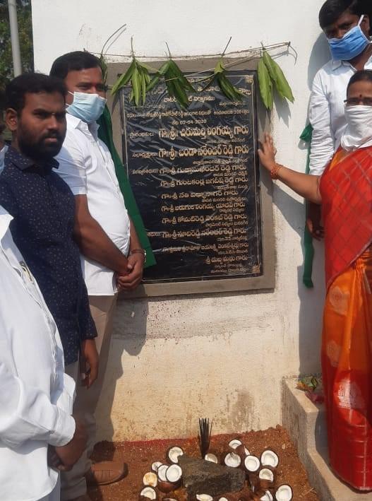 Dhubba Madhu   Sarpanch   TNSF   Mandal General Secretary   Village Secretary   MSF General Secretary   MRPS Mandal Secretary   TDP   Congress   TRS   Chowdampally   Narketpally   Nakrekal   Nalgonda   Telangana   theLeadersPage