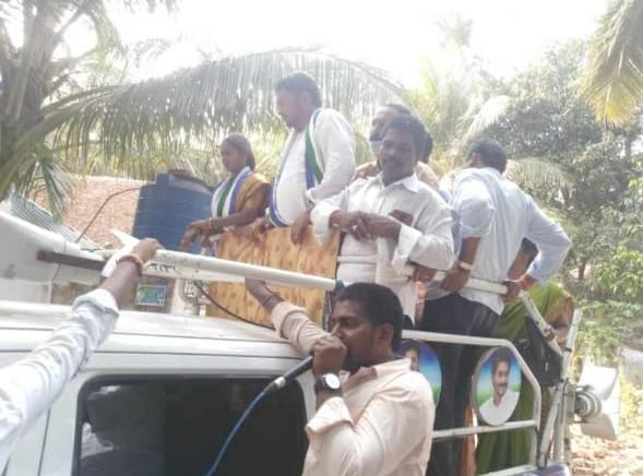 Kadali Yedukondalu   MPTC   YSRCP   Village Committee Member   Party Activist   Social Activist   Burugupalli   Yelamanchili   Palakollu   West Godavari   Andhra Pradesh   theLeadersPage