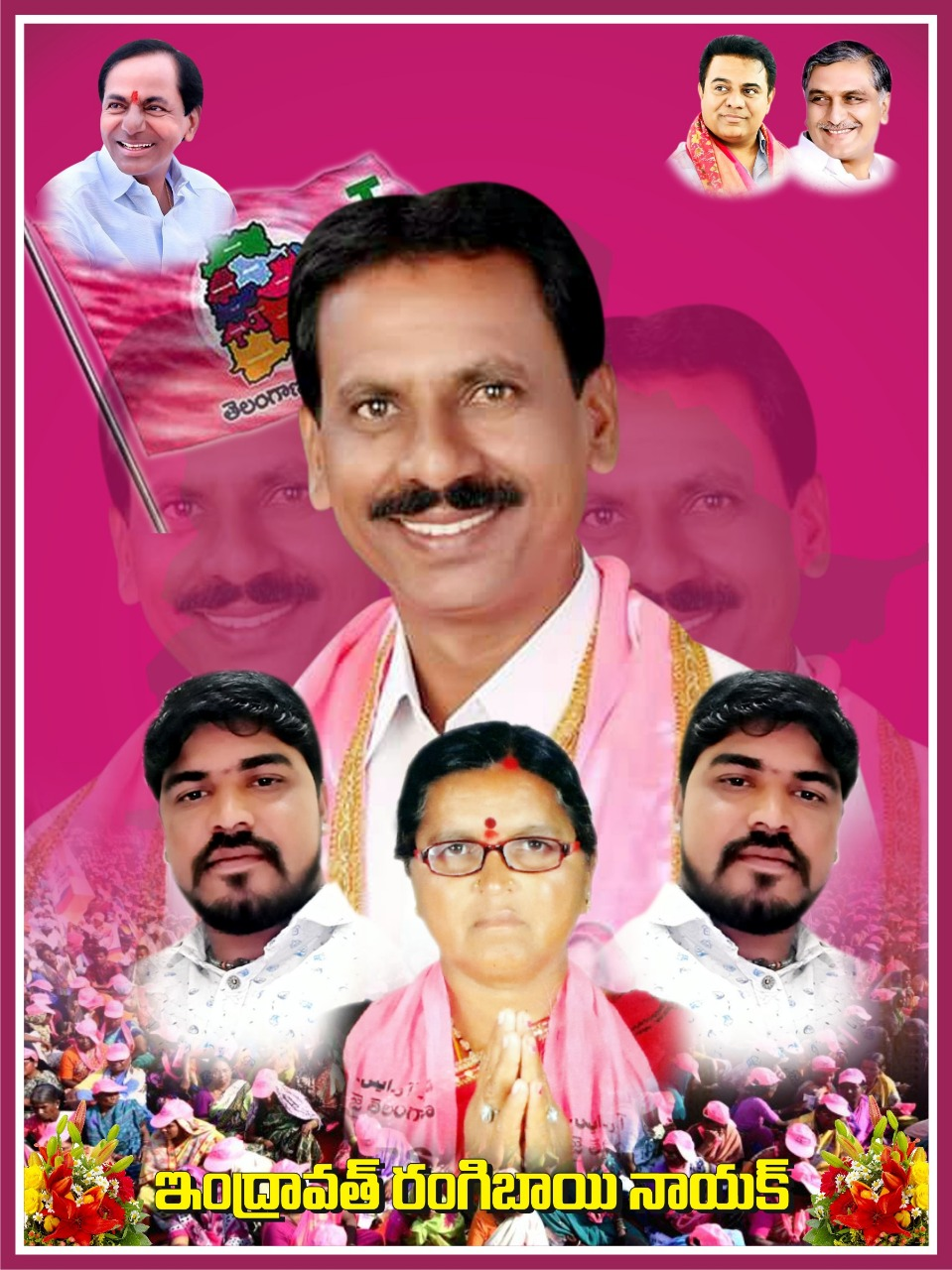 Endravath Nani Nayak | Village TRS Party President | Pandiri Gundu Thanda | theLeadersPage | TRS