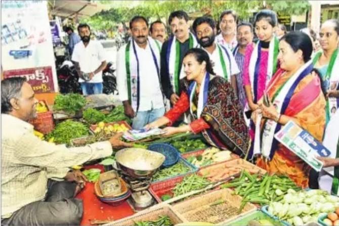 Naguri Yoganjaneya Reddy | YSRTUC District General Secretary | Tirupati Undivision Incharge | YSRCP
