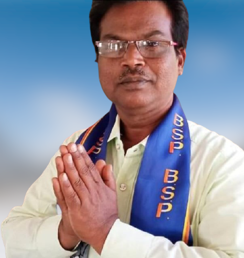 Bantupalli Jayaraj