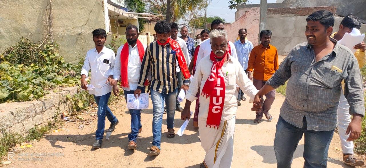 Thummala Lavakumar Goud | AISF District Vice President | AISF | Town President | Rayachoti Area President | Kuppam | Chakarayapeta | Pulivendula | Kadapa | Andhra Pradesh | theLeadersPage