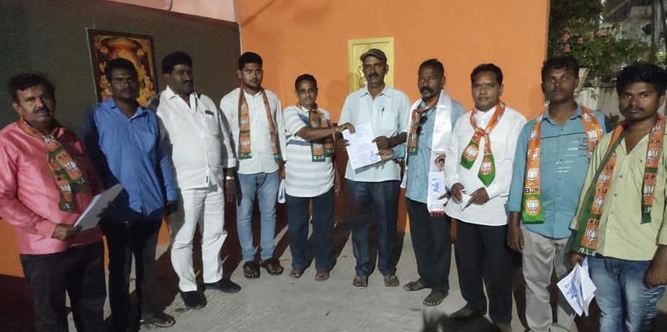 Nelapatta Yohan Raju | BJP Youth District Secretary | Guntur | Narasaraopet | Andhra Pradesh | BJP | theLeadersPage
