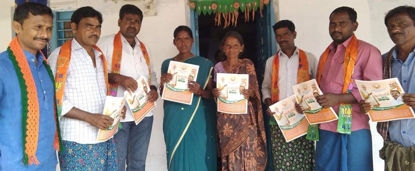 Singamsetty Vijaya Nagendra Prasad | Assembly Convenor | theLeadersPage