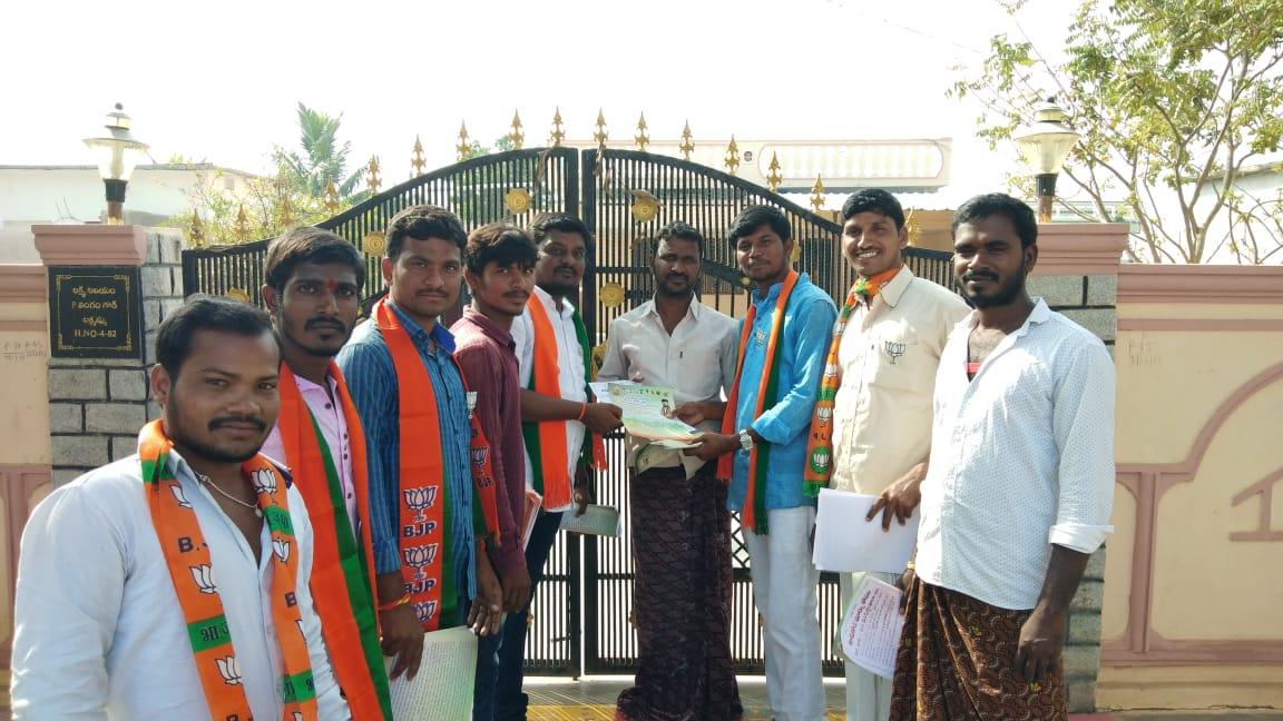 Pabbu Saidulu Goud | Mandal President | Party Activist | BJP | Tatikole | Devarakonda | Nalgonda | Telangana | theLeadersPage