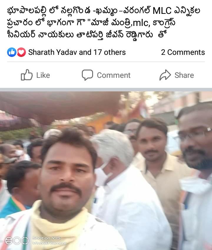 Vempati Bhuvana Sunder | Black Congress President | Party Activist | Mandal General Secretary | INC | Gandhi Nagar | Ghanpur-Mulug | Jayashankar Bhupalpally | Telangana | theLeadersPage