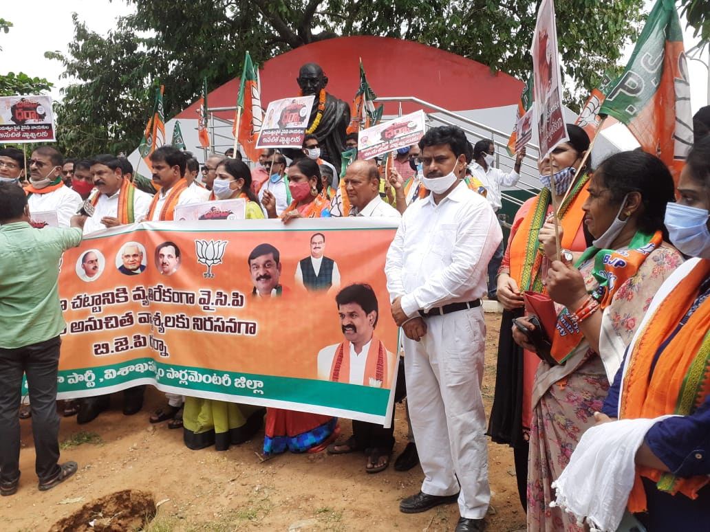 Dr.Palaka Sreerama Murthy   District Legal Cell Co-Convener   Visakhapatnam   theLeadersPage