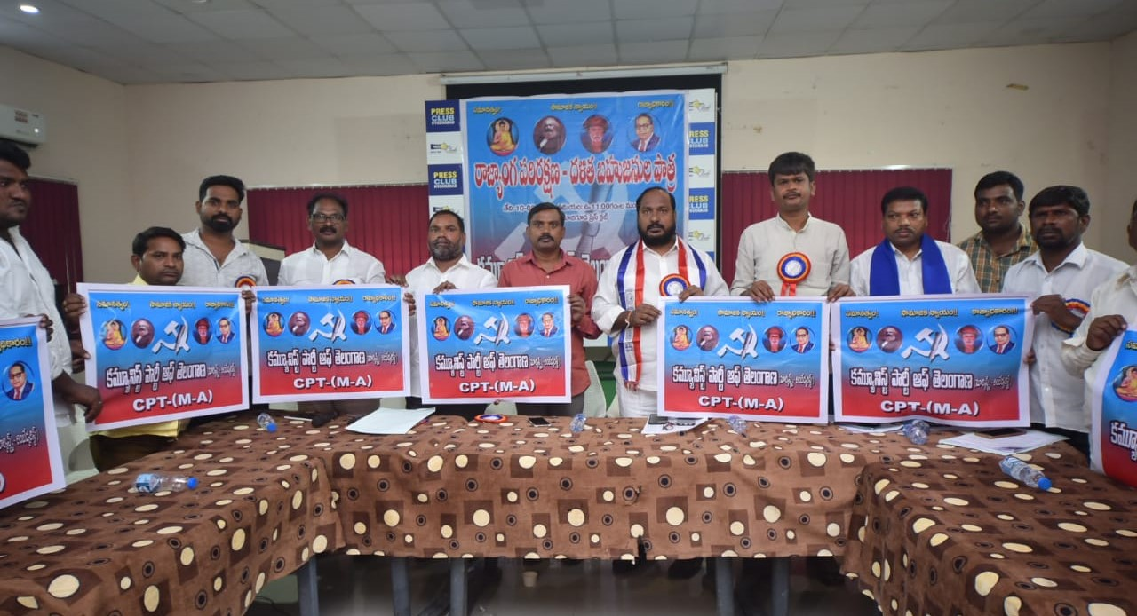 Mana Ashok Yadav (SCL)   Founder of TS JAC & OU JAC   Devarakonda   theLeadersPage