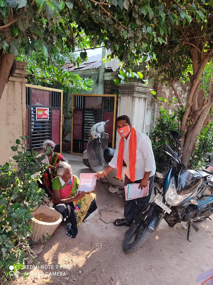 Moluguri Srinivas | District Secretary | General Secretary of Swami Vivekanada Voluntary Service Organization | BJP | Village President | Mandal Vice President | Yuva Morcha Mandal President | Mandal President | Mandal General Secretary | Mandal Incharge | Narlavai | Sangem | Parkala | Warangal | Telangana | theLeadersPage