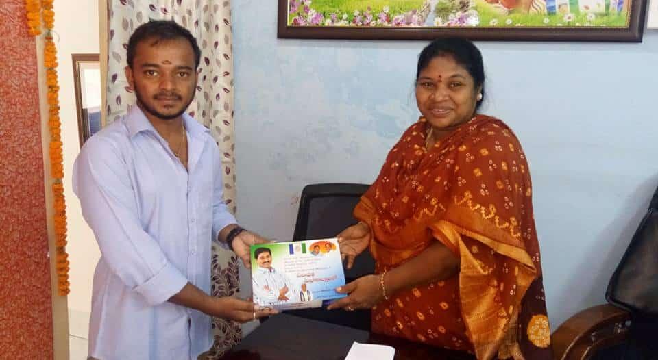 Buddha Jyothi Kiran | Ward Member | TDP | YSRCP | President of Telugu Nadu Student's Federation | Paderu | Visakhapatnam | Andhra Pradesh | theLeadersPage