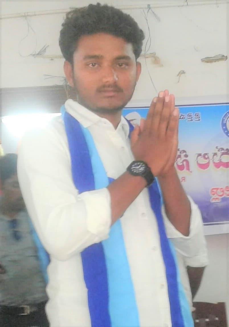 Muduvarthi Sai Pradeep | District President of SC, ST Federation | Madiga Maha Veerula Sangam Mandal President | Social Activist | Gurivindapudi | Manubolu | Survepalli | Nellore | Andhra Pradesh | theLeadersPage