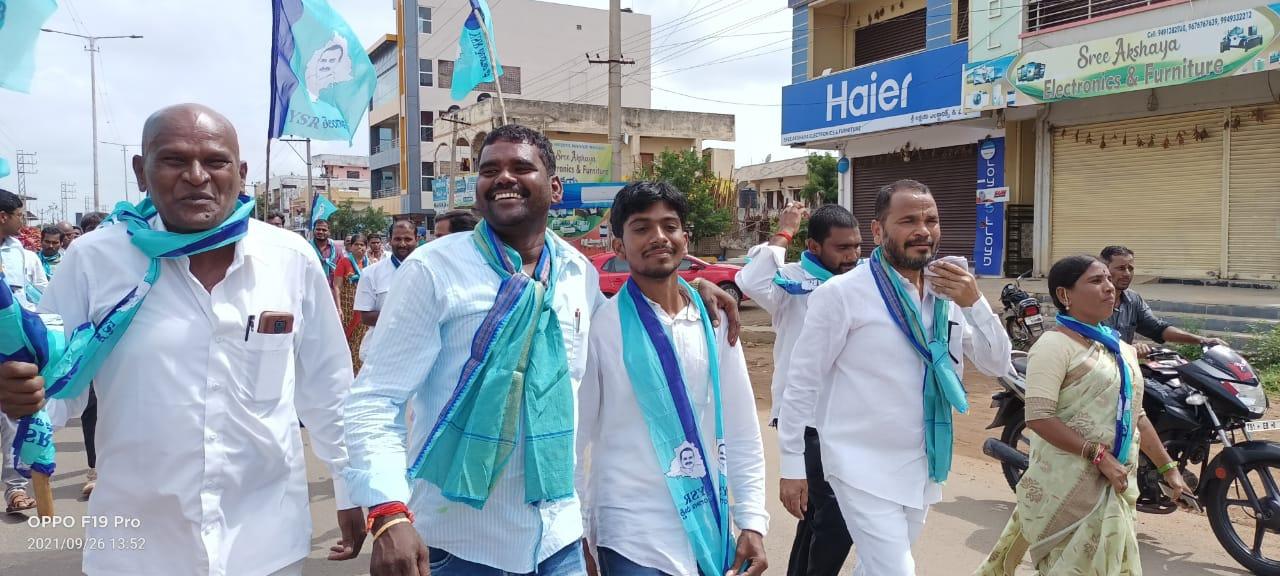 MD.Gouse(YSR) | Chevella Parliament Steering Committee Member | Campaign Secretary of Vikarabad District | Mandal General Secretary | YSRCP | Party Activist | Adikcherla | Peddemul | Tandur | Vikarabad | Telangana | theLeadersPage