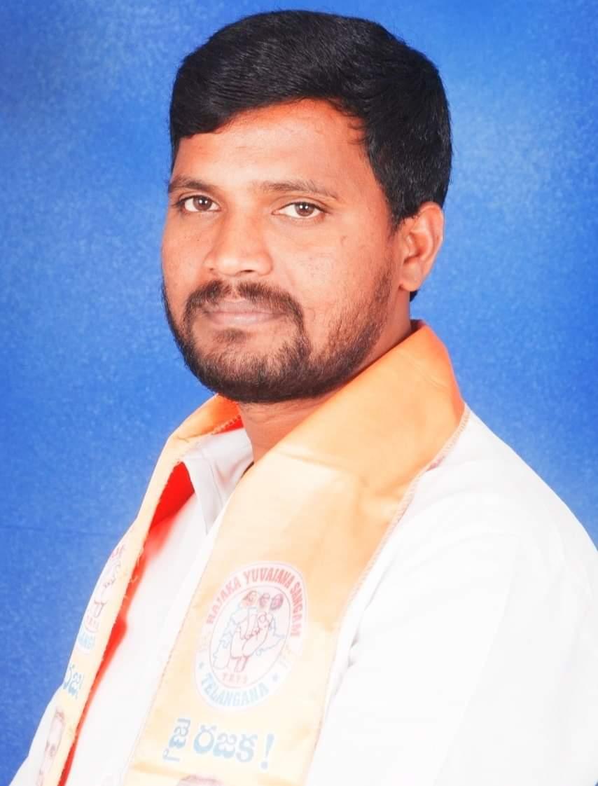 Mogga Anil Kumar Rajaka | National President of Akhila Bharata Rajaka Sangam | Social Activist | theLeadersPage